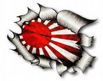 A4 Size Ripped Torn Metal Design With JDM Style Rising Sun Flag Motif External Vinyl Car Sticker 300x210mm